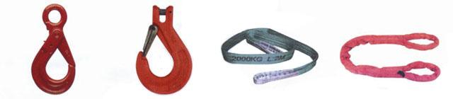 各类美式、欧式吊钩吊环系列、纤 维吊带系列